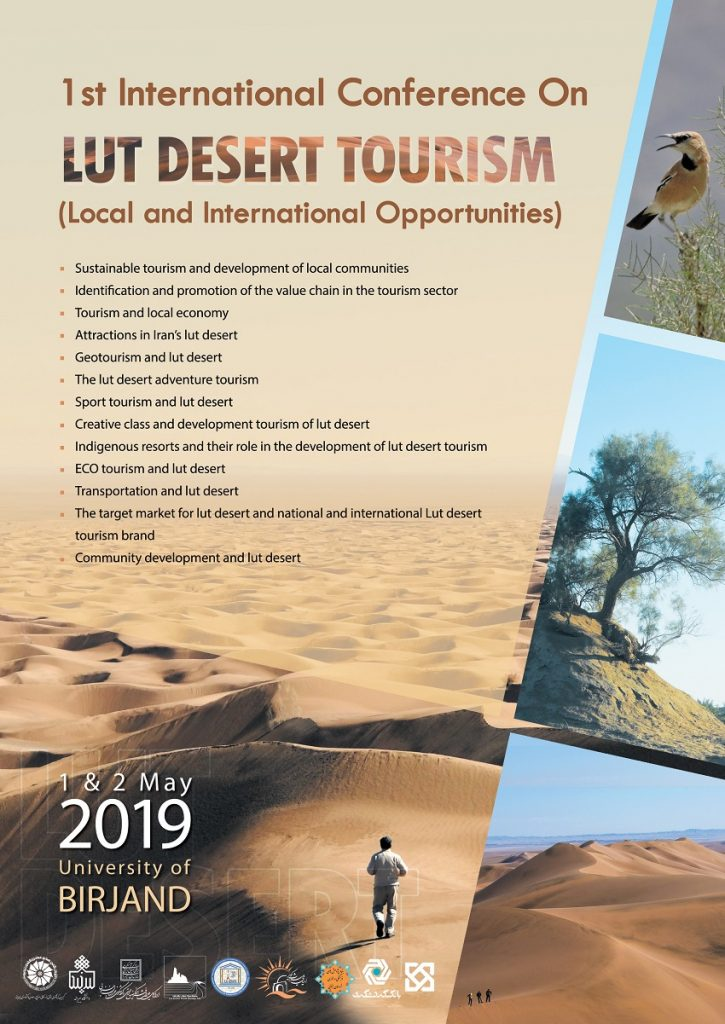 اولین کنفرانس بین المللی گردشگری بیابان لوت (فرصت های محلی و بین المللی)