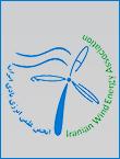 انجمن علمی انرژی بادی ایران