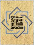 سازمان بسیج و مرکز فعالیت های آموزش