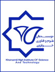 موسسه عالی علوم و فناوری خوارزمی