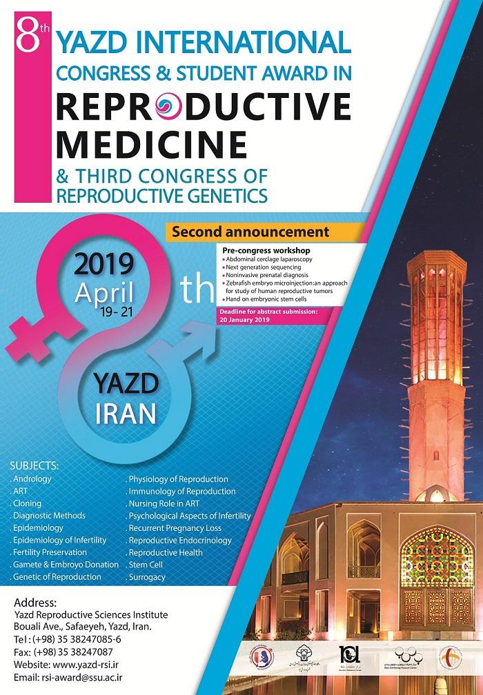 هشتمین کنگره بین المللی و جشنواره دانشجویی طب تولید مثل و سومین کنگره بین المللی ژنتیک تولید مثل