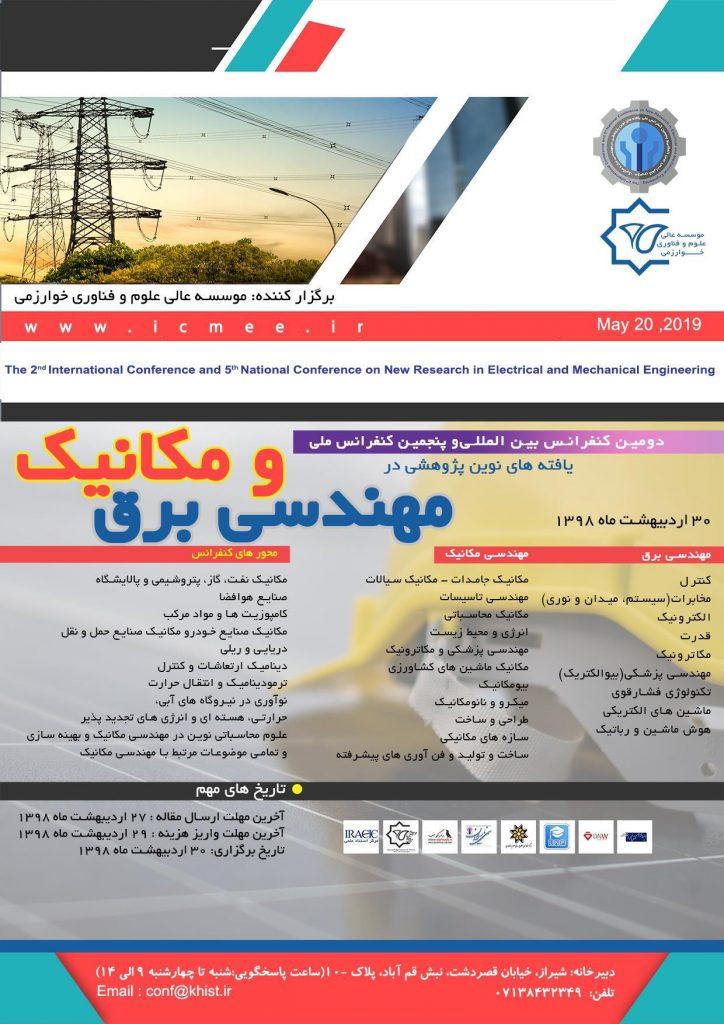 دومین کنفرانس بین المللی و پنجمبن کنفرانس ملی یافته های نوین پژوهشی در مهندسی مکانیک و برق