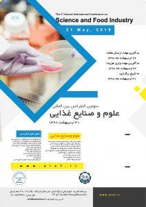 سومین کنفرانس بین المللی سالانه علوم و صنایع غذایی