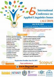 ششمین کنفرانس بین المللی زبان شناسی کاربردی
