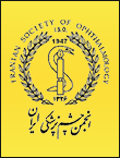 انجمن چشم پزشکی ایران