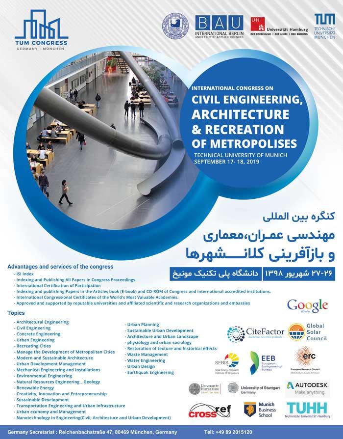 کنگره بین المللی مهندسی عمران، معماری و بازآفرینی کلانشهرها؛ آلمان