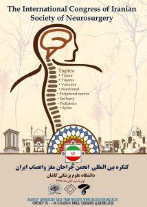 کنگره بین المللی جراحان مغز و اعصاب ایران