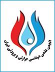 انجمن علمی مهندسی حرارتی و برودتی ایران