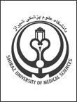 دانشگاه علوم پزشکی و خدمات بهداشتی درمانی استان فارس