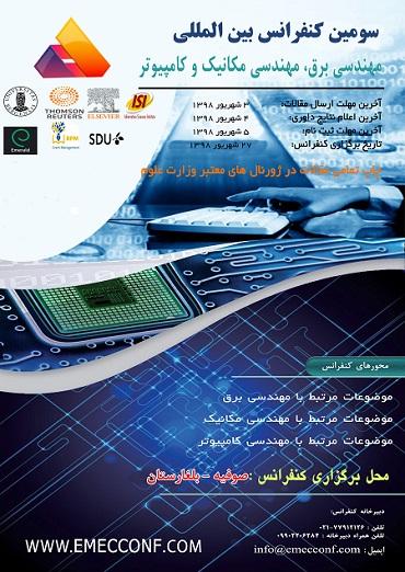 سومین کنفرانس بین المللی مهندسی برق،مهندسی مکانیک، کامپیوتر و علوم مهندسی