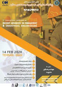 اولین کنفرانس بینالمللی پیشرفتهای اخیر در مدیریت و مهندسی صنایع